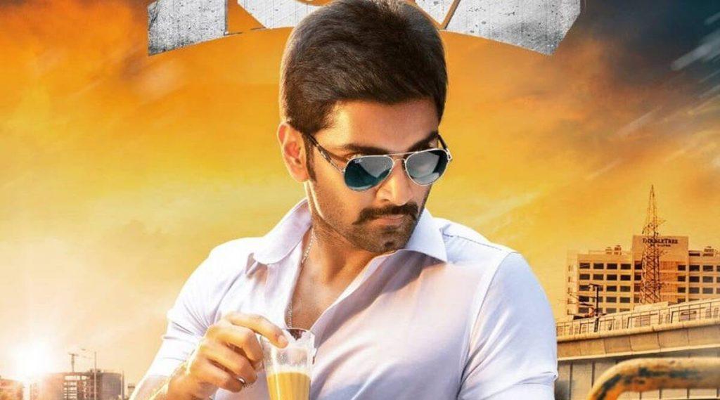 100 - No Guns No Bombs Only Hand Fights Telugu Movie